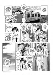 The Lovely Nanako Sensei image 07