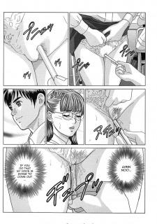 The Lovely Nanako Sensei image 12