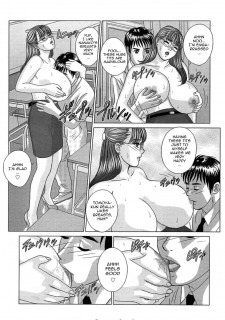 The Lovely Nanako Sensei image 16
