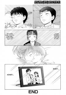 Even Mama Can Wear Sailor Suits! (Mama ni Oborete) image 18