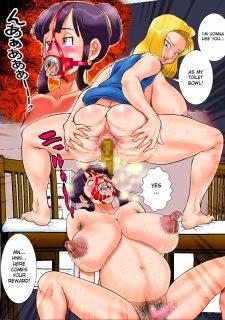 Mesubuta dragon wife- Dragon Ball image 19