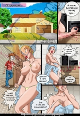 Milftoon- American Dream- Russian image 04