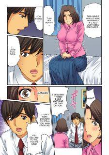 Mother Swap – Your Mother Belongs to Me 5-6 image 15