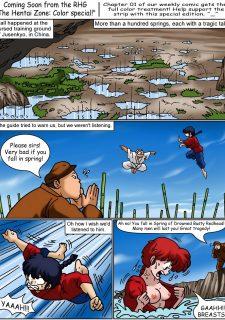 A Ranma Christmas Story image 43