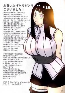 Naruto- SakuHina (Naruhodo) porn comics 8 muses