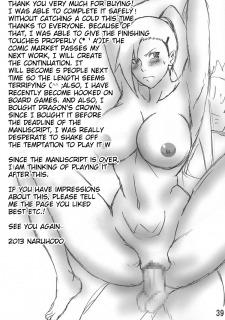 Naruto- Tsunade's Lewd Prison porn comics 8 muses