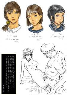 Ogawake No Oyako- Kuroneko Smith porn comics 8 muses