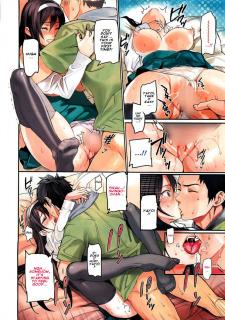 Osananajimi to Natsuyasumi inkeyHentai image 09