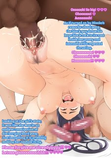 Perverted Girl Sitting Next To Me image 68