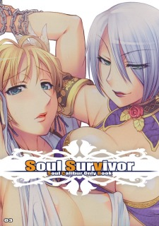 Redrop – Soul Survivor (English) image 02