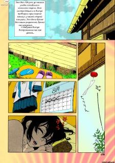 JingRock – In Season- Hentai image 02