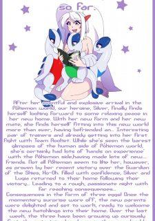 Silver Soul 3 + Origins (Pokemon) image 15