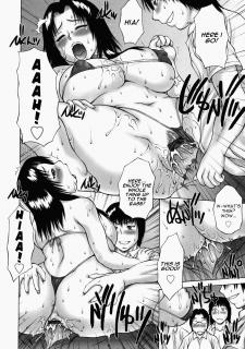 Sisters & Brothers- Utamaru Sakaki image 14