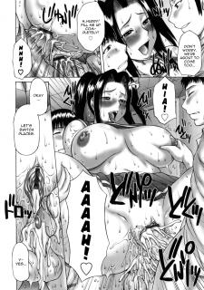 Sisters & Brothers- Utamaru Sakaki image 40