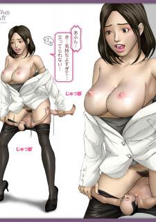H & Stock-Japanese Hentai image 10
