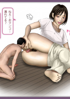 H & Stock-Japanese Hentai image 20
