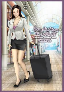 H & Stock-Japanese Hentai image 27