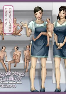 H & Stock-Japanese Hentai image 28
