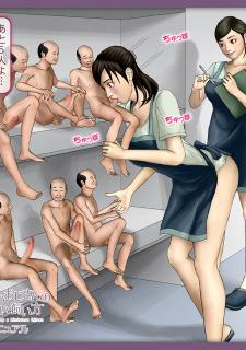 H & Stock-Japanese Hentai image 29