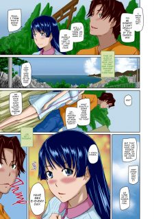 Straight Line to Love Ch.4 image 29