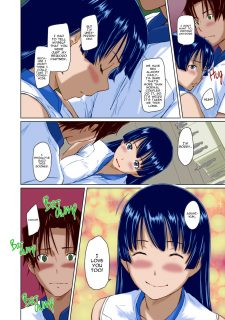 Straight Line to Love Ch.4 image 48