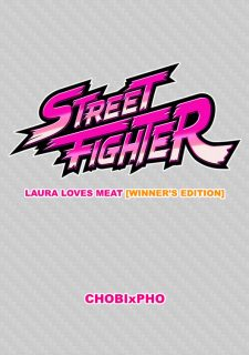 Street Fighter- Laura Loves Meat image 2