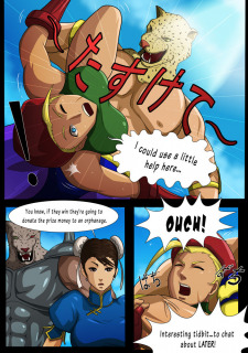 Street Fighter VS Tekken image 10