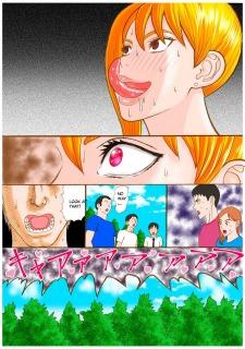 The Bitch Next Door- Hentai image 18