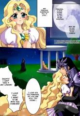 Zephir's Dark Secret (Magic Knight Rayearth) image 03